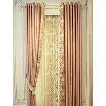 Light Gray Blackout Curtains Light Gray Patterned Jacquard Chenille Thermal Curtains