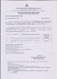 tenders welcome to kpcl