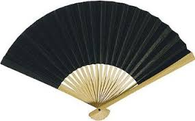 held paper fans buy bazaar held fan 9 inch chocolate brown folding