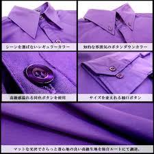 claymore online rakuten global market all six colors of color