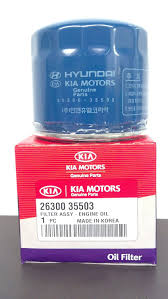 amazon com genuine kia 26300 35503 oil filter automotive