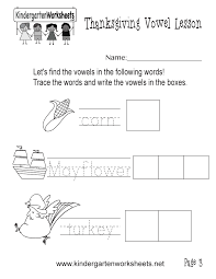 write the vowels found in thanksgiving related words worksheet