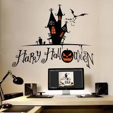 removable vinyl wall art halloween wall decal happy halloween