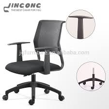 Typist Chair Design Ideas China Typist Chair China Typist Chair Manufacturers And Suppliers