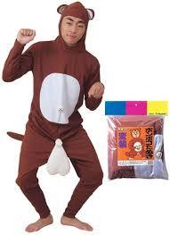 halloween costume by sally rat on deviantart