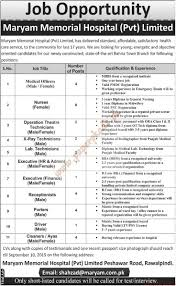 Skills In Hrm Resume Maryam Memorial Hospital Pvt Limited Jobs Jang Jobs Ads 23