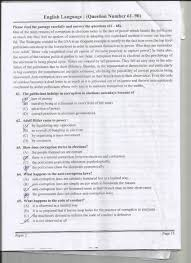 ptet exam question papers answer key cutt off 2016 hifi job