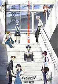 film anime wikipedia evangelion 2 0 you can not advance wikipedia