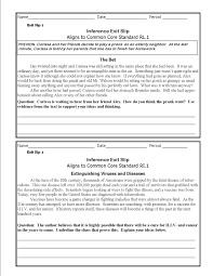 the lesson cloud middle common core inference exit slips