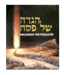 haggadah transliteration judaica enterprises
