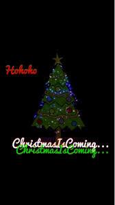Christmas Is Coming Meme - christmas is coming meme gifs tenor