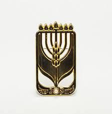 menorah tree of contemporary israeli designer avi biran gold menorah tree of