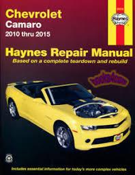 all car manuals free 1969 chevrolet camaro security system camaro service manual ebay