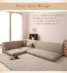 Japanese Sofa Bed Japanese Sofa Bed Home Decor 2018