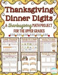 thanksgiving math project by teaching with a mountain view tpt