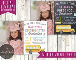 kindergarten graduation invitations digital preschool kindergarten graduation invitation