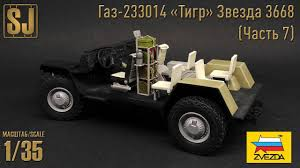 gaz tigr interior gaz 233014 tiger from zvezda part 7 youtube