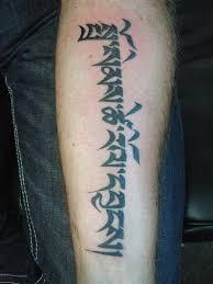 picture tatto sanskrit tattoos