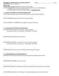 11 1 11 2 11 3 complex inheritance and human heredity