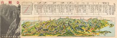 Coldharbour Treasure Map 100 Mountain Map Red Top Mountain State Park Hiking The