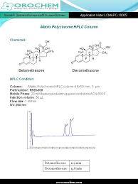 application notes sample prep chromatography hplc