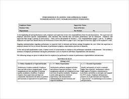 appraisal document template hitecauto us
