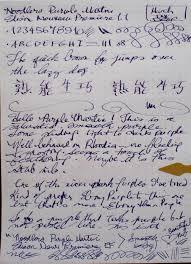 abc writing paper throwback thursday quick look at edison nouveau premiere lilac pen edison nouveau premiere lilac 1 1 ink noodler s purple martin paper rhodia no 16 grid