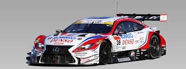 lexus racing car car lineup tokyo auto salon 2017 toyota gazoo racing