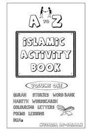 related image islamic studies kids