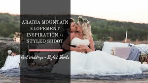 certified wedding planner arabia mountain elopement inspiration atlanta certified wedding