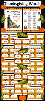 thanksgiving activities thanksgiving words flash card set bundle