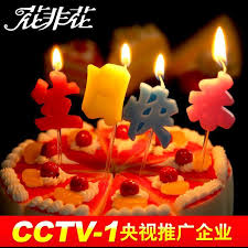 chinese happy birthday candles transparent plastic box packaging