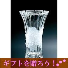 Crystal Flower Vases Oiwai Giftland Rakuten Global Market Stork Aderia F 70400
