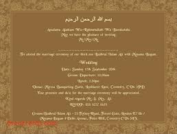muslim wedding cards indian wedding card matter in for kerala muslim