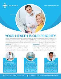 healthcare brochure templates free health care brochure template 12 free premium brochure