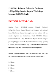 1990 2001 johnson evinrude outboard 1 25hp 70hp service repair worksh u2026