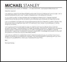 sample cover letter for restaurant server best restaurant manager