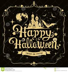 happy halloween message silhouette design stock vector image