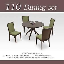 5 Chair Dining Set Ms 1 Rakuten Global Market Dining Table Set 110 Table Set