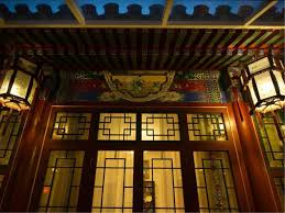 rong courtyard hotel beijing china booking com