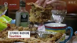 d馗o cuisine blanche boutique d馗o cuisine 100 images kitchen d馗or copy innoka