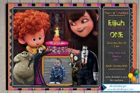 hotel transylvania birthday movie halloween party invitation