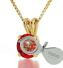 valentines necklace unique birthday gifts for buy exclusive necklaces at nano jewelry