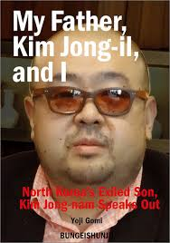 Kim Jong Il Meme - my father kim jong il and i ebook by yoji gomi 4391000000101