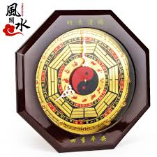 feng shui livingroom watch clock picture more detailed picture about feng shui court