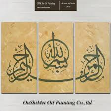 Islamic Home Decor Best Quality Hand Painted Abstract 3 Panels Calligraphy Oil