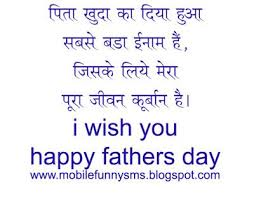 best 25 date of fathers day ideas on date of s