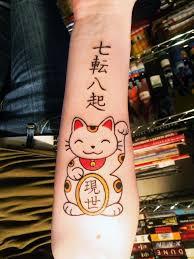 tattoo cat neko ambrosia tattoo gallery l l c olympia washington tattoo artist