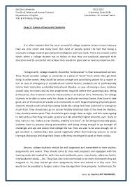 Mba Admission Essay Examples Admission Essay Services And Long Term Goals