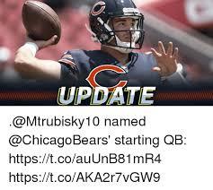 Funny Chicago Bears Memes - update named starting qb httpstcoauunb81mr4 httpstcoaka2r7vgw9